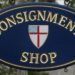 Consignment Used PEMF For Sale
